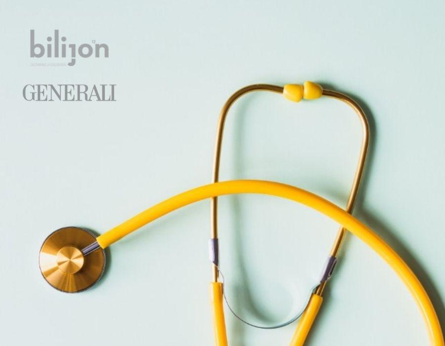 Prijava štete za Generali dopunsko zdravstveno osiguranje